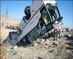 بیمه راننده مقصر